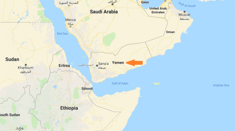 Where is Yemen? Located on the World Map | Where is Map