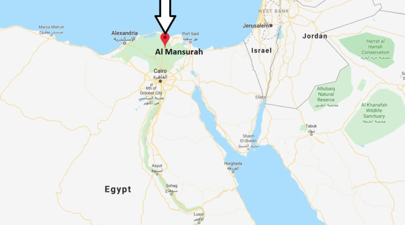 Where is Al Mansurah Located? What Country is Al Mansurah in? Al Mansurah Map