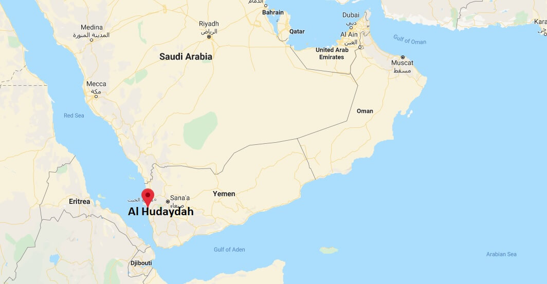 Where is Al Hudaydah Located? What Country is Al Hudaydah in? Al Hudaydah Map