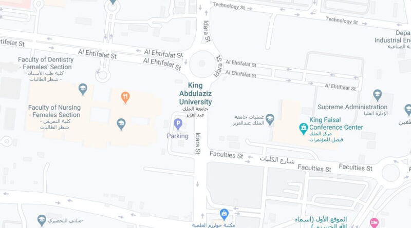 Where is King Abdulaziz University Located? What City is King Abdulaziz University in