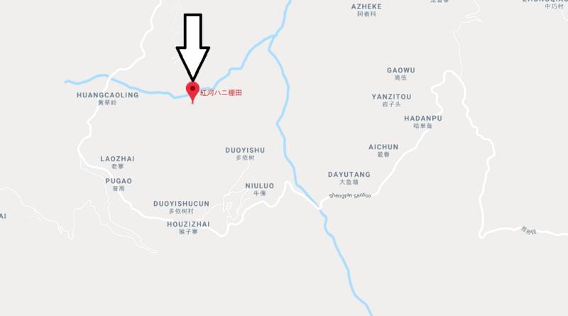 Where is Honghe Hani Rice Terraces?