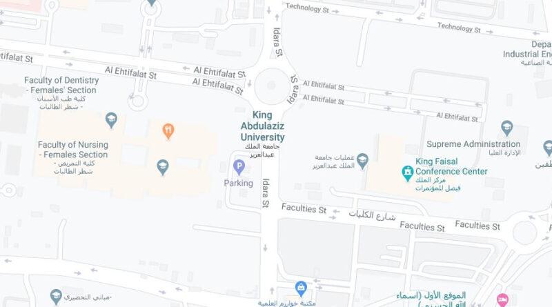 Where is King Abdulaziz University Located? What City is King Abdulaziz University in