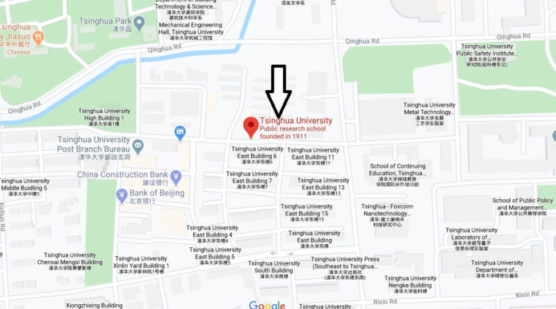 Where is Tsinghua University Located? What City is Tsinghua University in
